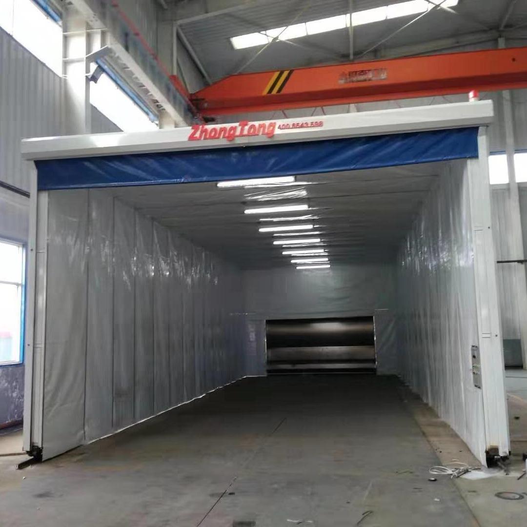 中通供應銷售 ZTJP-100  工業噴漆伸縮房