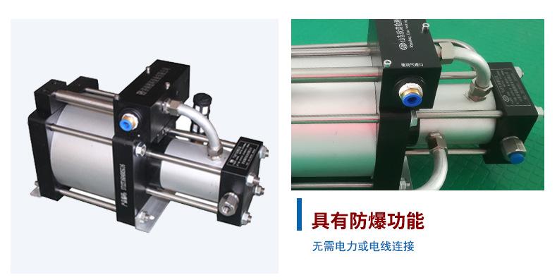 山东欣诺厂家销售工业气体增压泵 耐用保压好 小型气驱气体增压泵示例图7