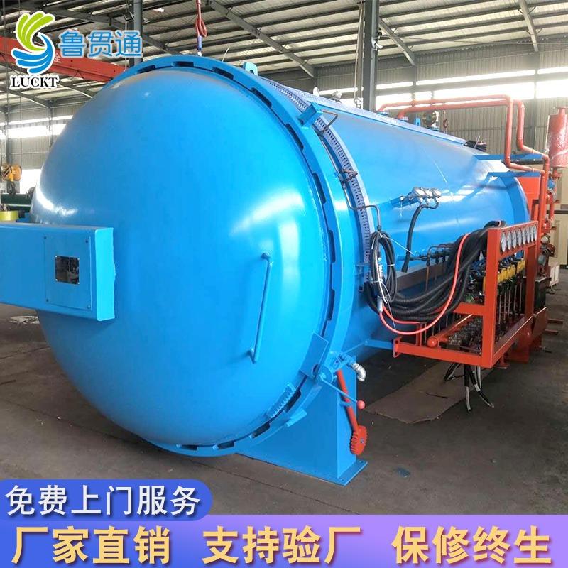 復合材料熱壓釜魯貫通規格型號齊全 熱壓釜廠家直銷方便操作