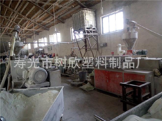 低价批发pvc塑料管材 塑料绝缘管 建筑电工套管 品质保障 厂家直示例图28