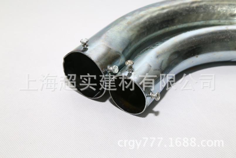 厂家直销镀锌钢管月弯 镀锌弯头,镀锌管月弯批发示例图8