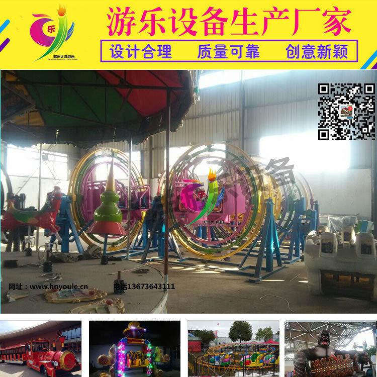 2020销售火爆儿童游乐三维太空环 郑州大洋厂家直销三维太空环项目游艺设施设备示例图4