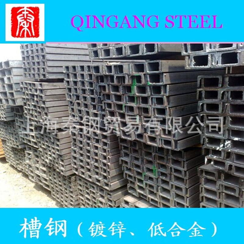 秦钢槽钢  现货热卖Q345B槽钢 幕墙专用示例图26