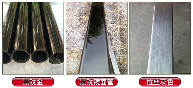 厂家直销201 304 316L不锈钢方矩管 厚壁管 大口径工业用管示例图8