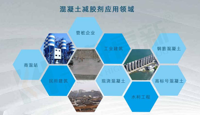 商混站专用减胶剂 华轩高新HX-ZXJ减胶剂母液 减少胶凝材料用料 多型号示例图10