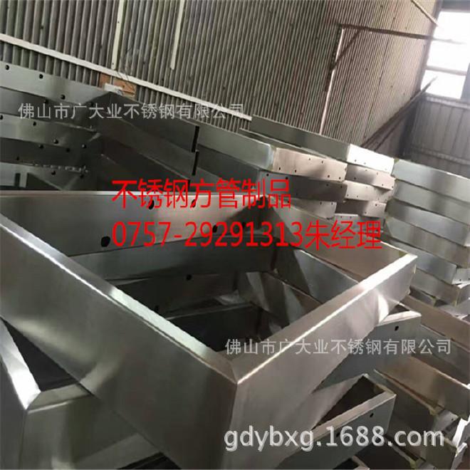 順德陳村 直供激光切割不銹鋼配件