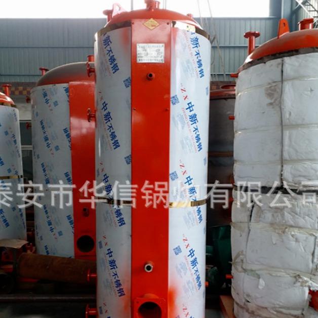 华信 新款燃气蒸汽锅炉 液化气燃气蒸汽锅炉 全自动小型燃气蒸汽