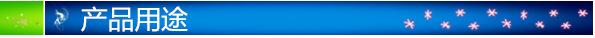 工业级氯化铵 可作干电池,蓄电池济南现货供应,价格优惠示例图2