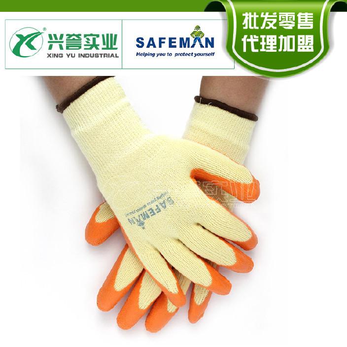 SAFEMAN君御 7122 紗線皺紋手套 黃紗紅、灰紗藍、黃紗綠乳膠涂層