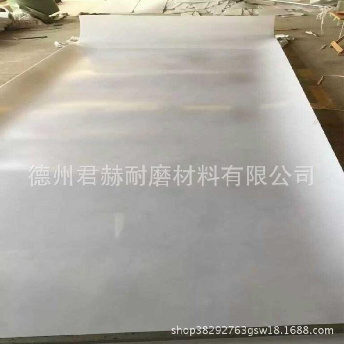 聚乙烯车厢滑板卸土净塑料底板后八轮卸土板泥头车不粘土板厚5mm示例图19