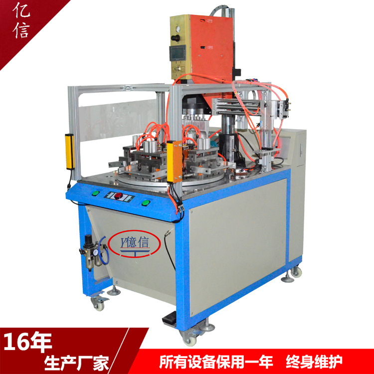 新品非标订做YX-2018 20KHz转盘式超声波塑焊接机,东莞超声波机示例图9