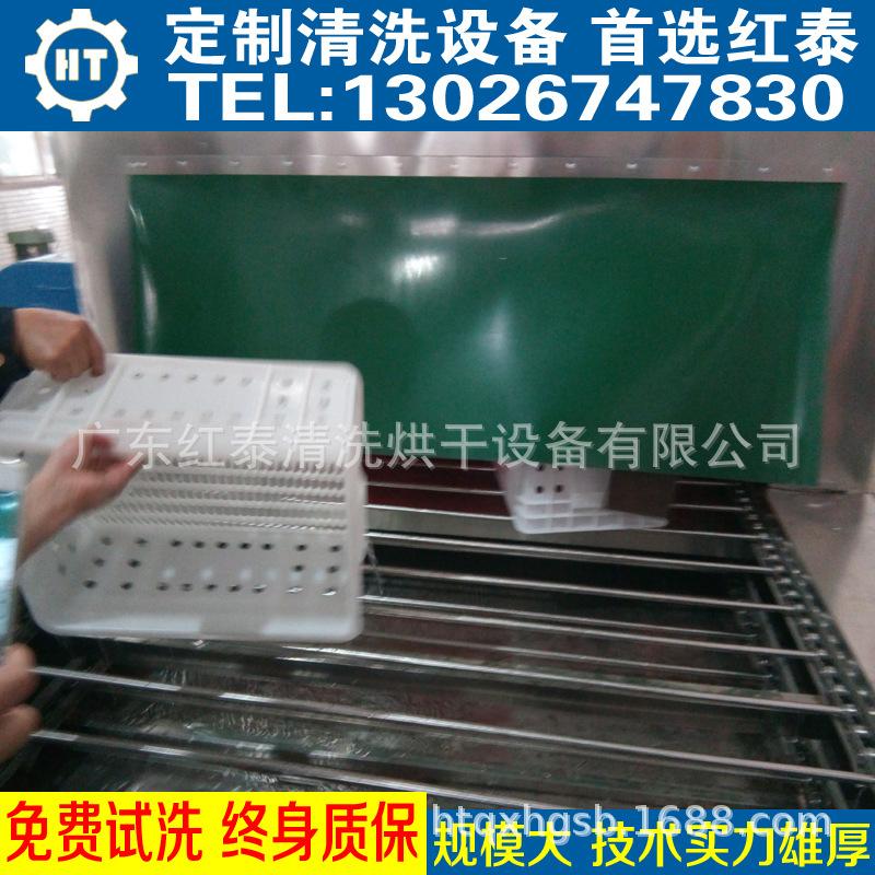 烤盘清洗机大批量清洗烤盘的机器示例图6
