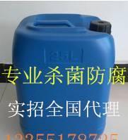 乳膠漆防腐劑 乳膠漆殺菌防腐劑示例圖1
