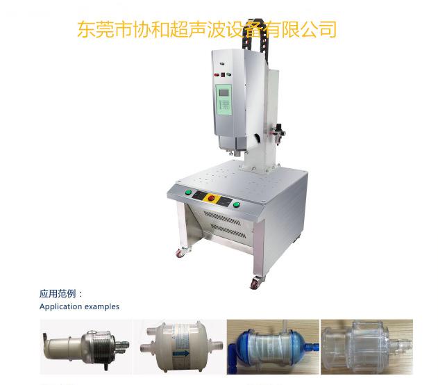 超声波机焊接代客加工 协和生产制造 自动调频超声波机示例图1