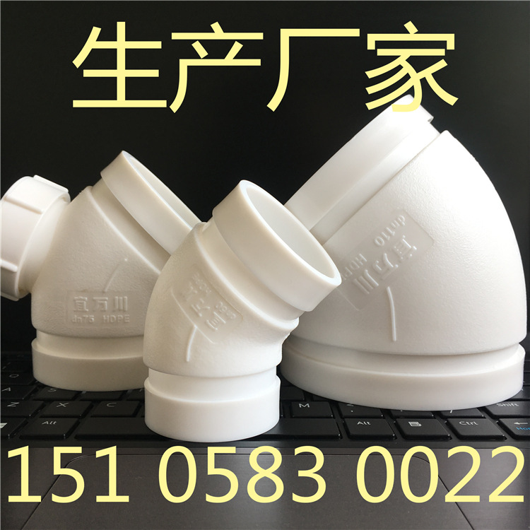 甘肃HDPE沟槽式超静音排水管,HDPE热熔承插排水管,HDPE沟槽管示例图1