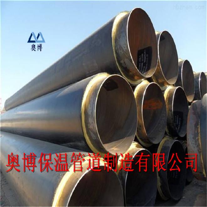 厂家直销 保温钢管 聚氨酯保温钢管 批发 预制直埋保温钢管厂家示例图14