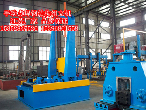 H型钢焊接生产线设备 非标定制 现货直销江西南昌钢结构生产线示例图1