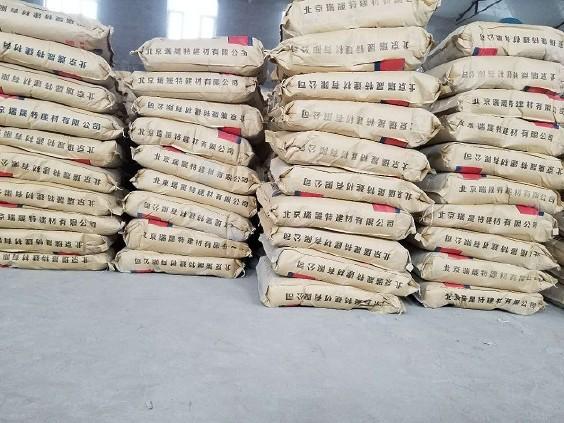 供應水泥基聚合物防水涂料 超薄聚合物防水砂漿出廠價售