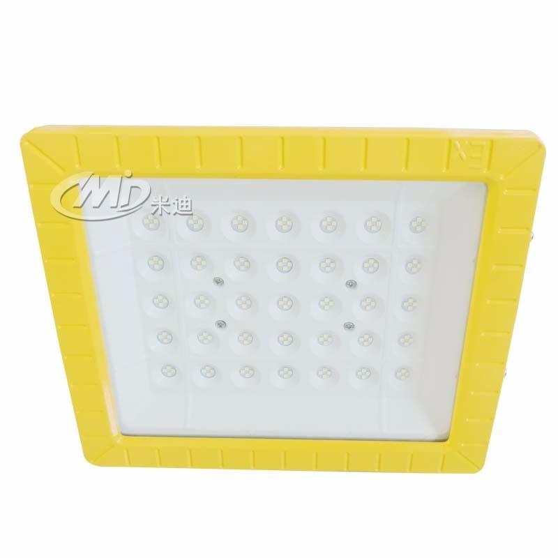 米迪MID防爆灯50W 60W 70W方形LED防爆应急吸顶灯