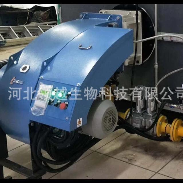 工業燃燒機 低氮節能 低氮生物質鍋爐燃燒機 超低氮燃燒機