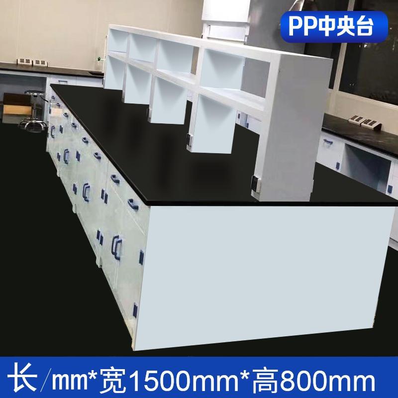 万致 WZLAB 实验台  WZ-pp1500 pp实验台  河南郑州厂家