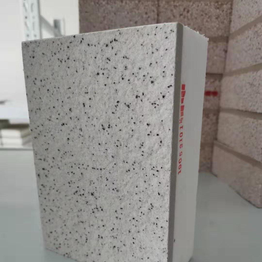 博晟 巖棉一體板 真石漆巖棉保溫裝飾一體板 氟碳漆聚氨酯保溫裝飾一體化板 大理石巖棉一體板