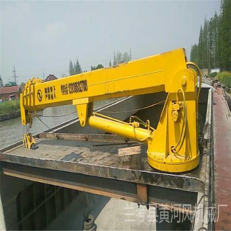 黄河风  固定式船用起重机 新款船用起重机 加工定做