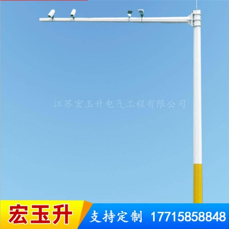 宏玉升廠家直銷道路監控桿 路口監控桿 6米8米10米監控桿供應 廠家直銷 來樣定制