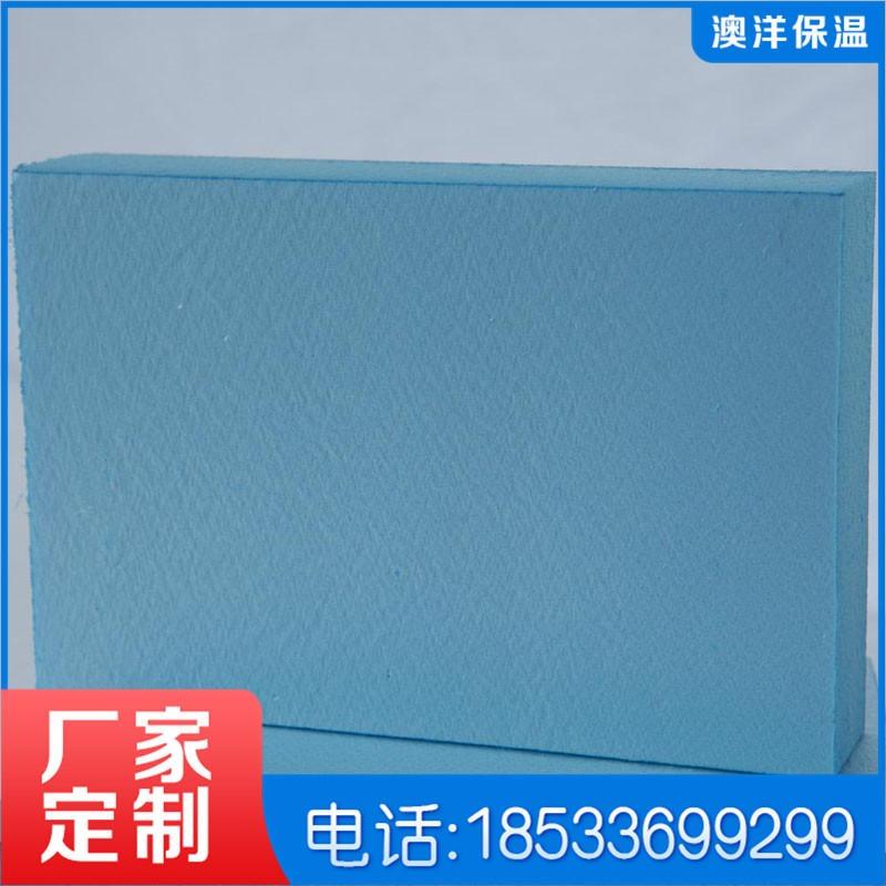 屋頂隔熱擠塑保溫板 xps擠塑聚苯乙烯泡沫塑料板 B1級擠塑聚苯乙烯保溫板圖片