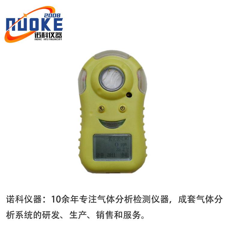 诺科仪器NK-610便携式气体检测仪 气体报警仪 手持式气体报警仪 复合气体检测仪报警仪示例图1