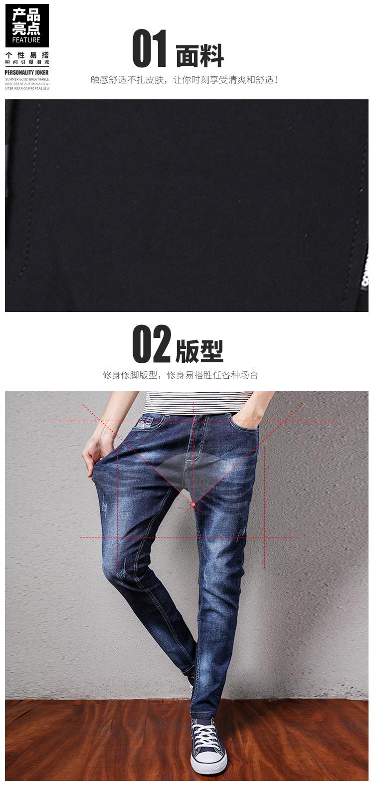 新款男士牛仔裤 百搭男式韩版潮流修身牛仔裤  青年裤一件代发示例图2