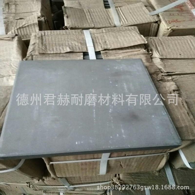 工业防护专用压延微晶板 煤矿热电厂耐磨铸石板 耐酸碱微晶板示例图9