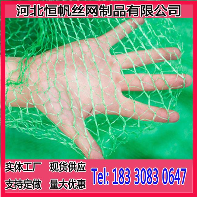 恒帆:礦山防塵遮蓋網,綠化蓋土網臨時建廠防塵網,蓋土網遮陽網蓋煤網