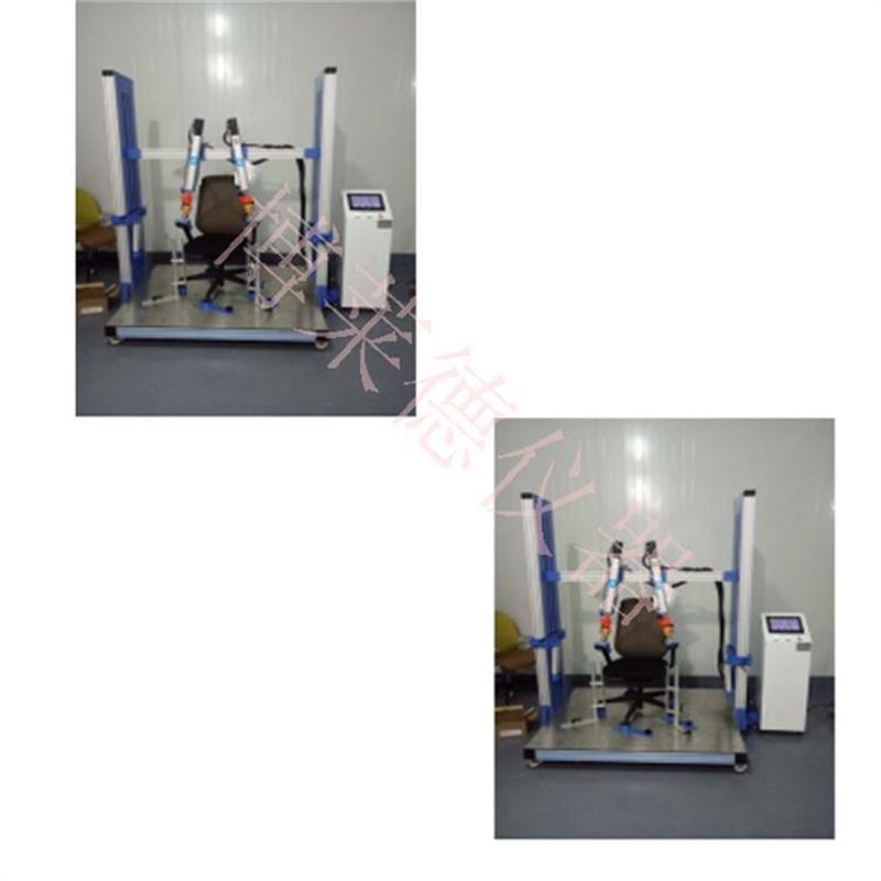 博莱德   BLD-551        办公椅扶手耐压试验机,办公椅扶手测试仪,计算机用办公椅试验机