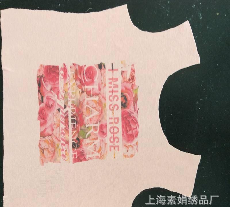 服装家纺织布数码印花加工全棉布数码印热升华转移印花裁片数码印示例图5
