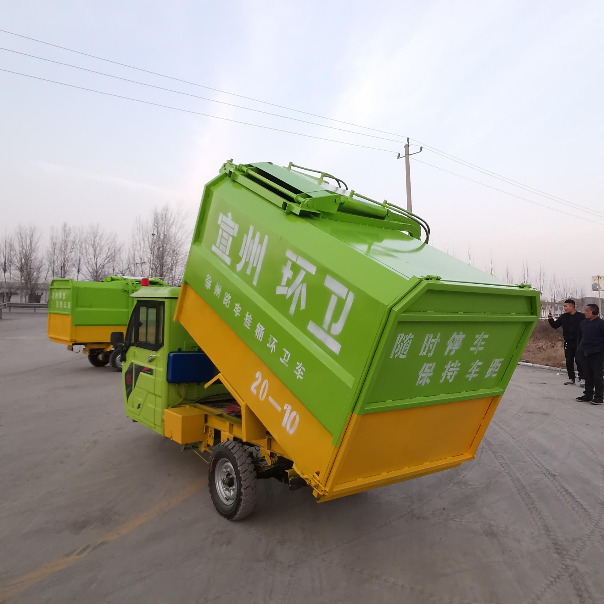 电动挂桶垃圾车 小区物业垃圾清运车 电动拉垃圾车 正谦 质量可靠示例图2