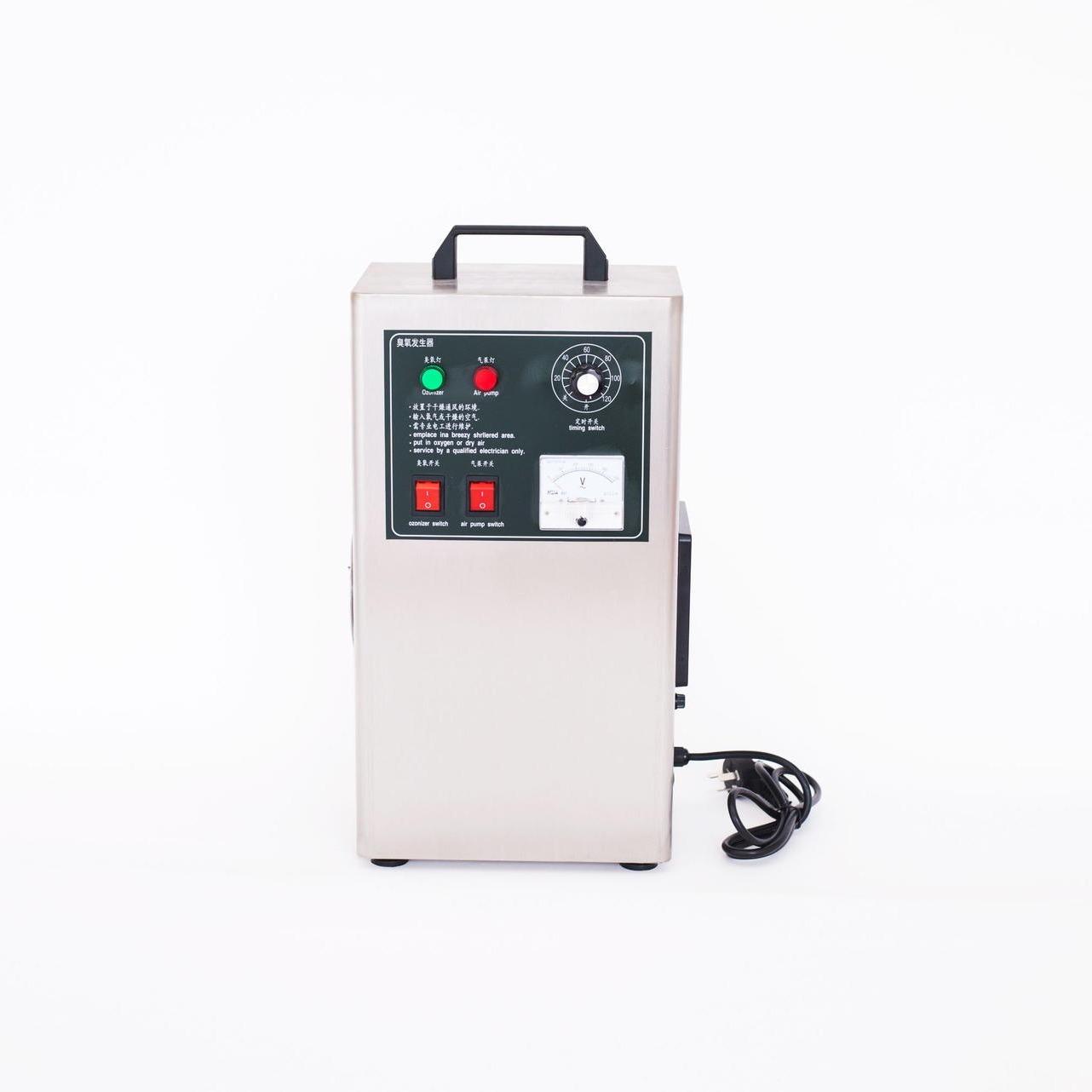 便攜式臭氧發生器 白山臭氧消毒機 小型臭氧機Grt-002-2g格瑞特