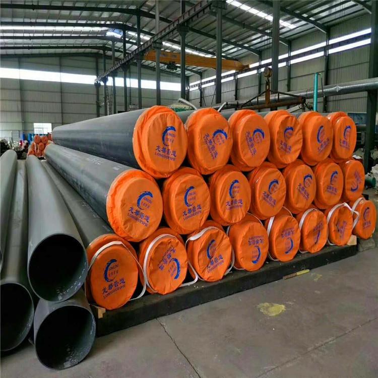 龍都牌保溫管主營,聚氨酯保溫管 國標保溫管 預制直埋保溫管    供輸水保溫管 可按要求定做