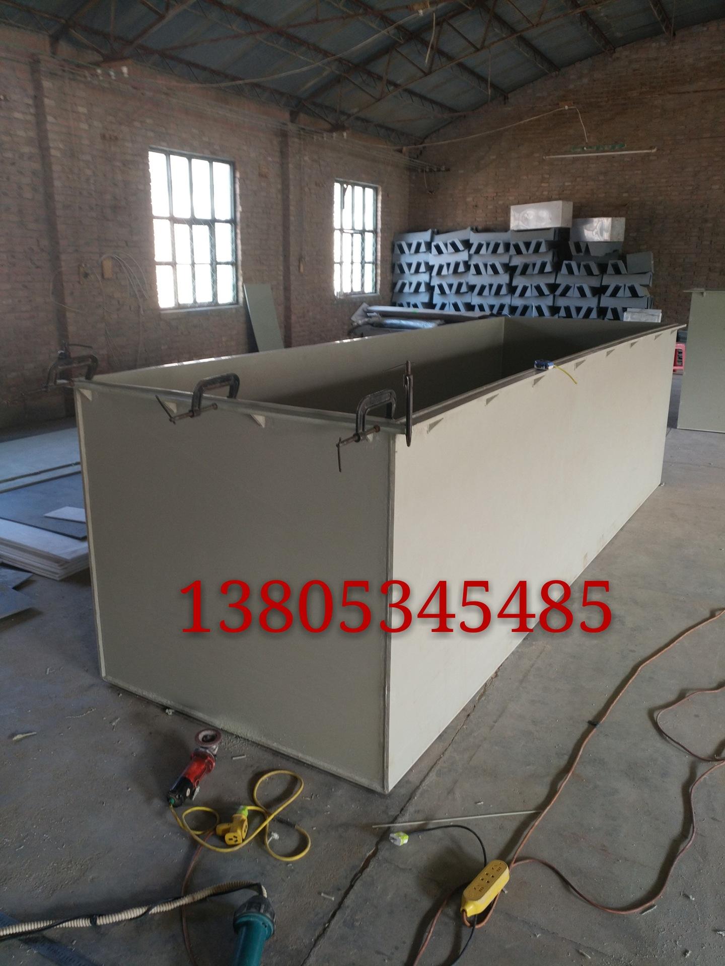 吉林市耐酸碱塑料电解槽 pp焊接塑料电解槽质量 聚丙烯pp水箱厂家示例图3