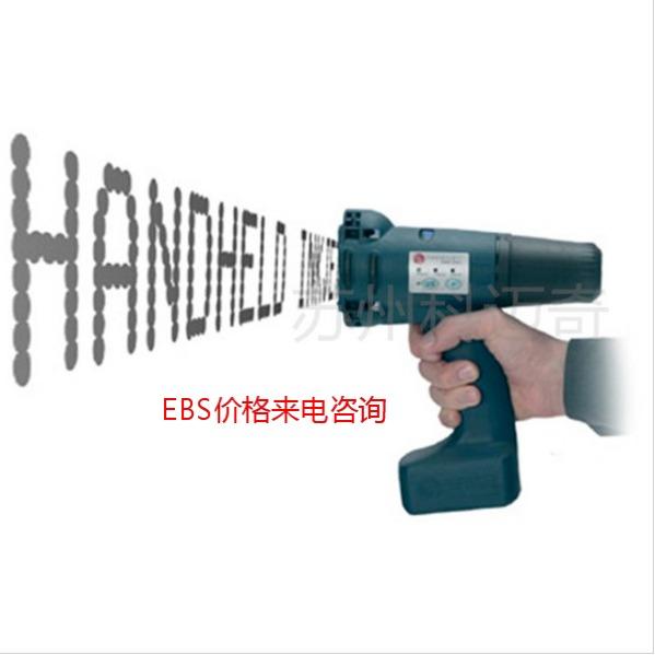 手持噴碼機,噴碼機維修,電力,熱力標識噴碼機, EBS授權 促銷