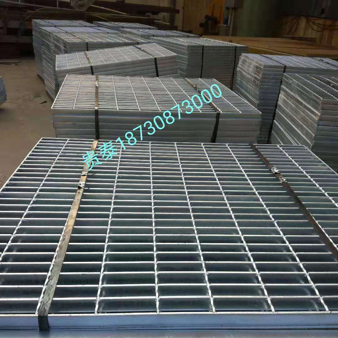 貴泰鋼格板廠專業鋼格柵板 熱鍍鋅格柵板 溝蓋板 踏步板 球接欄桿廠家