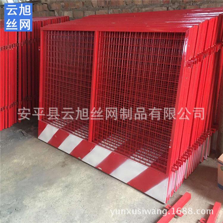 1000套当天发货红白基坑护栏楼层临边防护栏杆工地定型化防护围栏示例图24