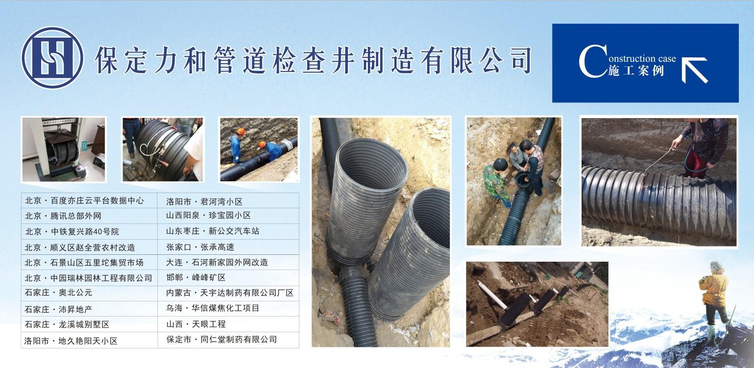 HDPE双壁波纹管 雨污水管网专用 承插口连接示例图16