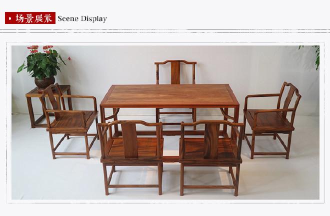 红木雷竞技靠谱吗 新中式茶桌 胡桃木茶桌 竞技宝和雷竞技哪个好公办室茶几茶桌椅组合示例图13
