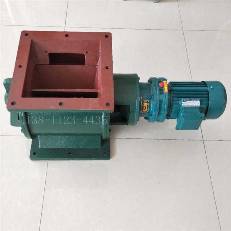 方圓口星型卸料器 150 200 300 400 耐高溫鏈條防爆星型卸料器廠家直銷