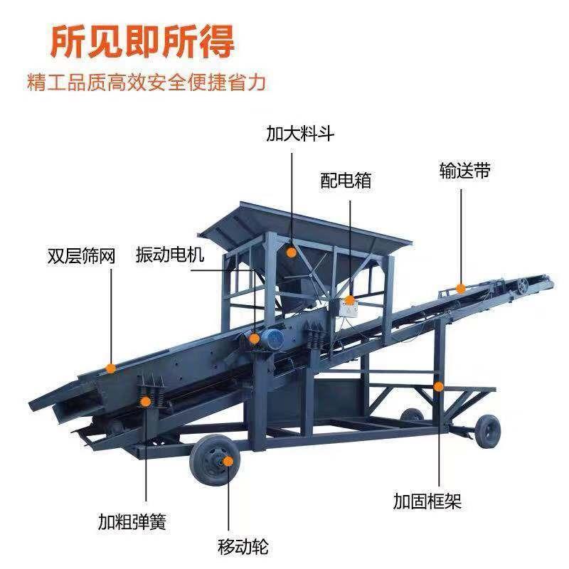 中言機械 柴油版篩沙機  建筑工地震動篩沙機50型  80型滾筒篩砂機   沙廠篩砂機