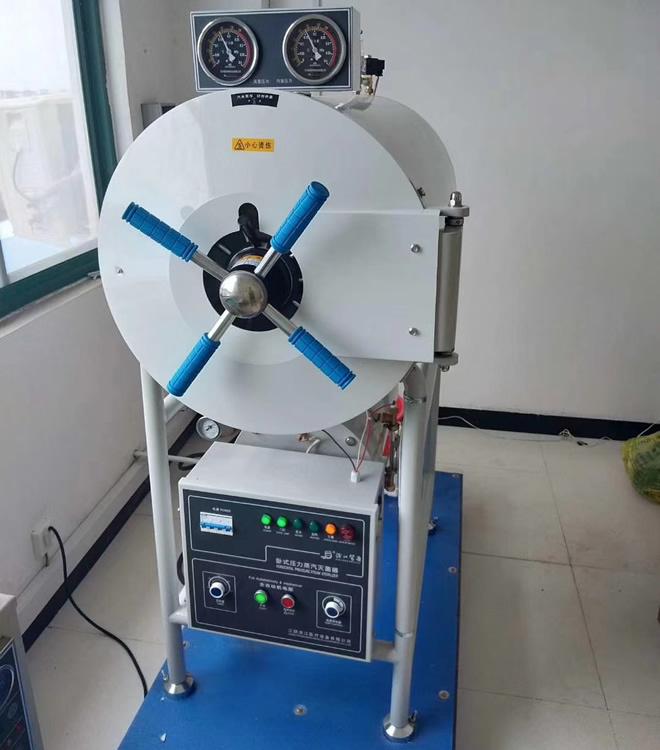 WS-200YDB臥式圓形蒸汽滅菌器 200升帶干燥高壓蒸汽滅菌器示例圖3