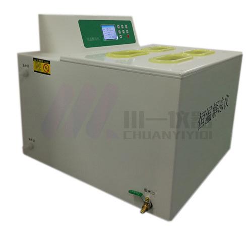 血液解冻仪 CYRJ-6D恒温解冻仪 隔水式血液融浆机 恒温血浆解冻箱 川一w88示例图3