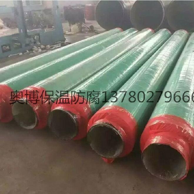 厂家直销 保温钢管 聚乙烯聚氨酯保温钢管 批发 预制保温钢管示例图7