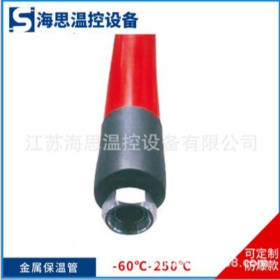 海思溫控  高低溫一體機 制冷加熱控溫系統HS-GL